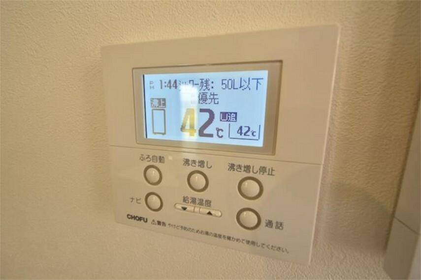 専用部・室内写真 温度調整はこちらで