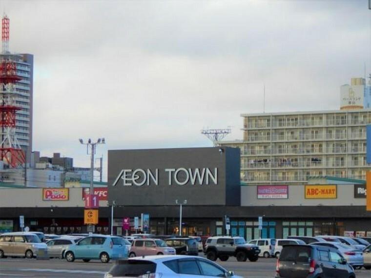 ショッピングセンター イオンタウン郡山 徒歩約12分(1001m)