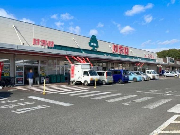 スーパー 【いちい蓬莱店】車9分
