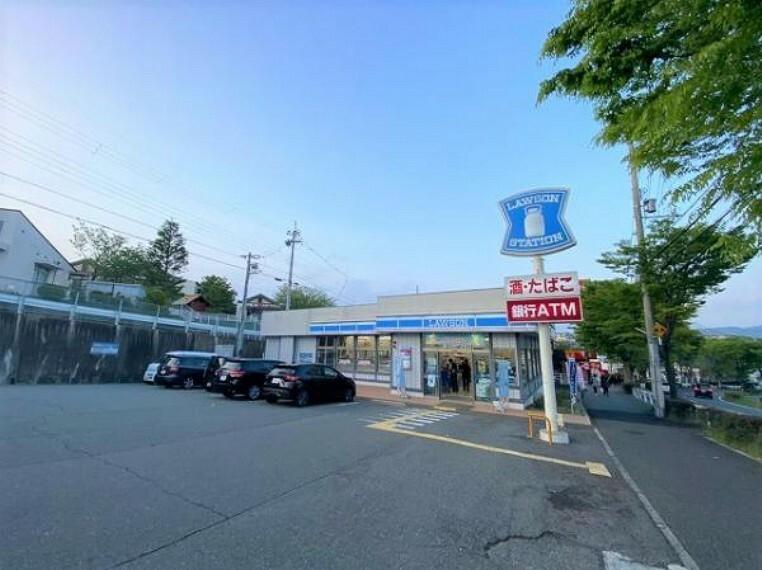 コンビニ ローソン 神戸鳴子2丁目店