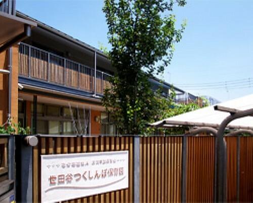幼稚園・保育園 【保育園】世田谷つくしんぼ保育園まで363m