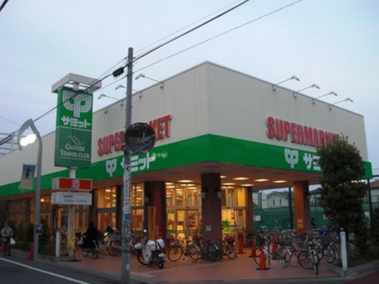 スーパー 【スーパー】サミットストア祖師谷店まで958m
