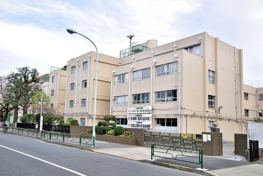中学校 【中学校】世田谷区立千歳中学校まで646m