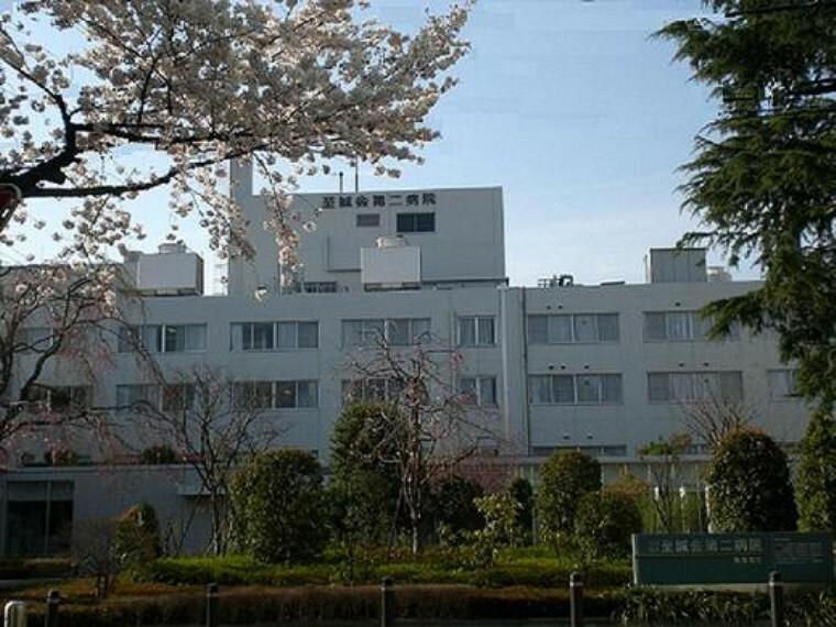 病院 【総合病院】至誠会第二病院まで1217m