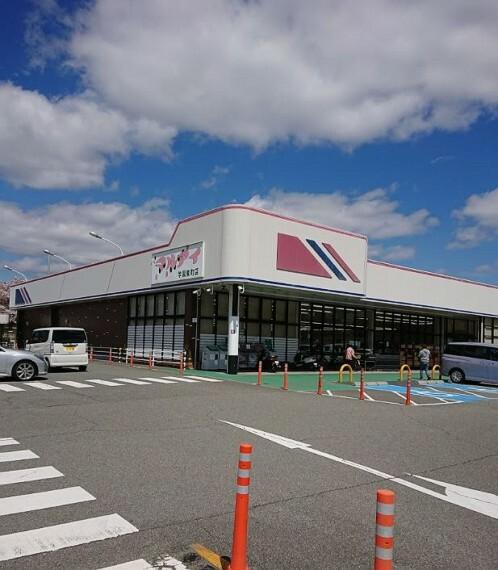 スーパー 【スーパー】マルアイ 学園東町まで1167m