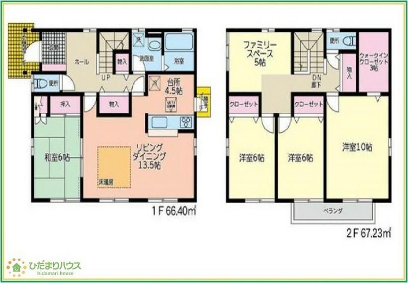 間取り図 広々4LDKの間取りは、家族が増えても住み続けられるお家です