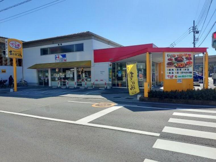 スーパー 【スーパー】ちきん館高知店まで283m