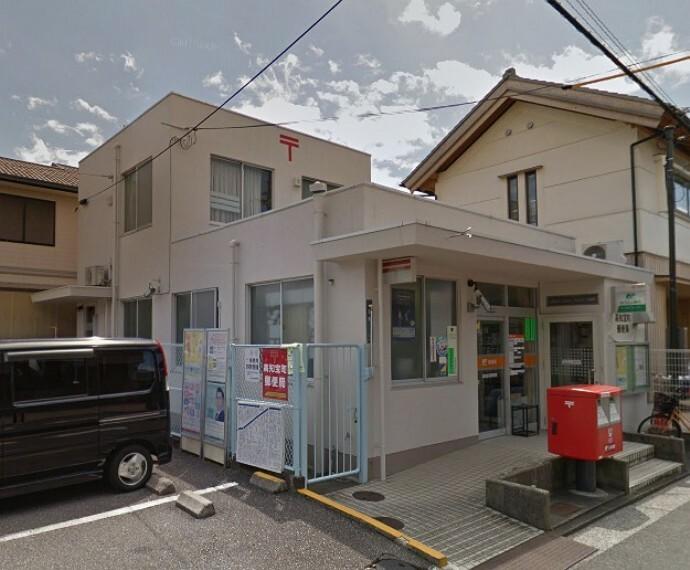 郵便局 【郵便局】高知宝町郵便局まで213m