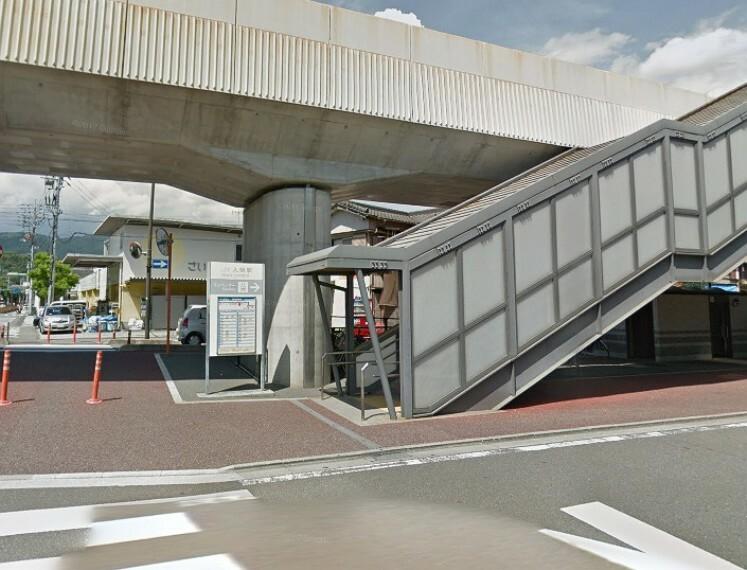 【駅】JR入明駅まで495m
