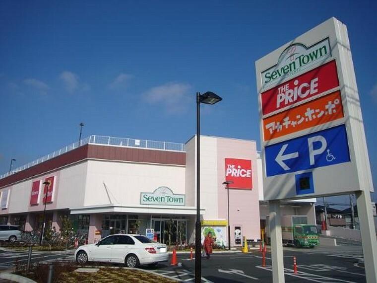 ショッピングセンター 【ショッピングセンター】SevenTown(セブンタウン)せんげん台まで850m