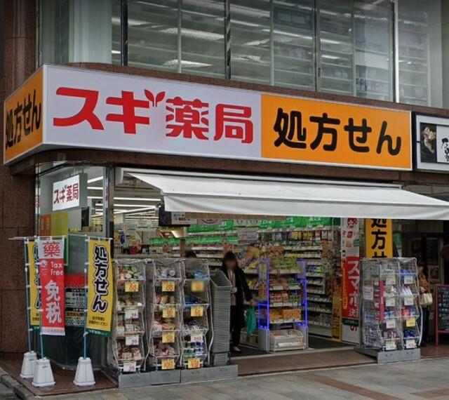 ドラッグストア 営業時間 8:00~22:00(平日)・10:00~20:00(土日) 品揃えが良く、便利なお店です。