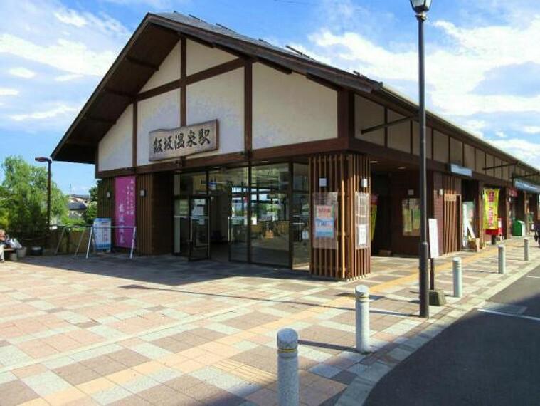 飯坂温泉駅 徒歩10分(約750m)