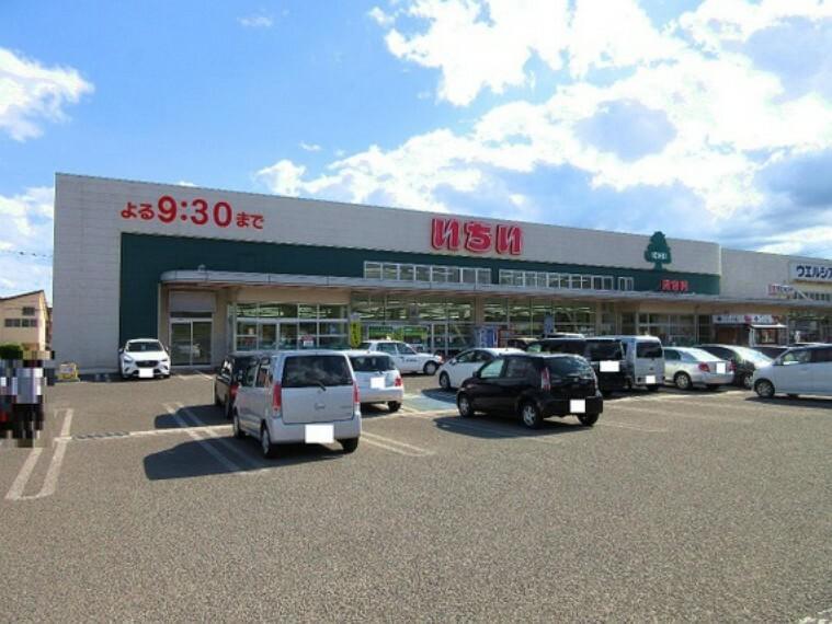 ショッピングセンター いちい飯坂店 徒歩9分(約700m)
