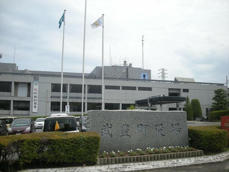 役所 武豊町役場