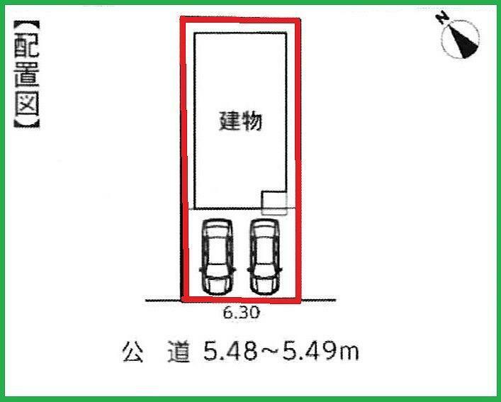区画図 南側 約5.48mの公道に約6.3m接道