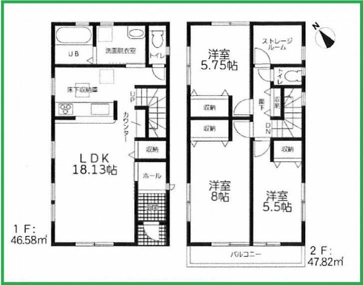 間取り図 敷地面積:96.50平米(29.19坪) 建築面積:94.40平米(28.55坪) 南向き!納戸付きのご住宅です!