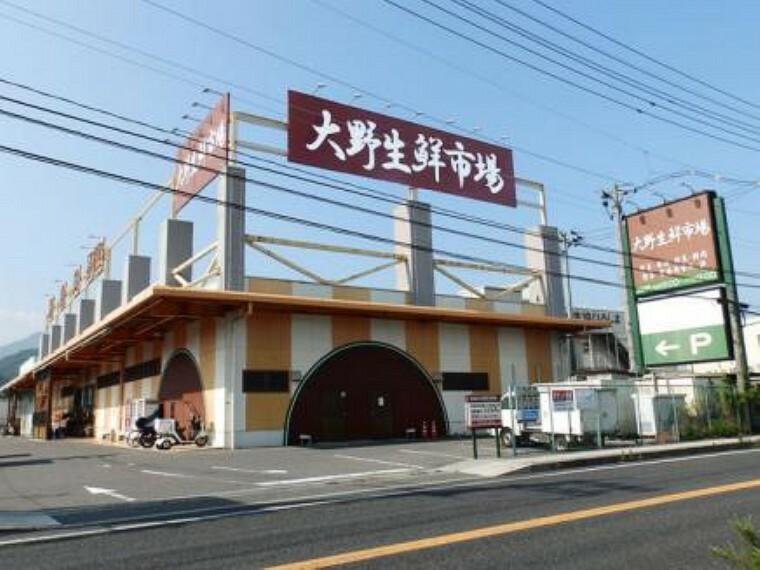 スーパー アクト中食 大野生鮮市場店