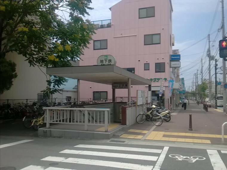 市営地下鉄線 上沢駅