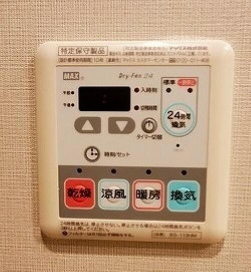 冷暖房・空調設備 浴室乾燥機付