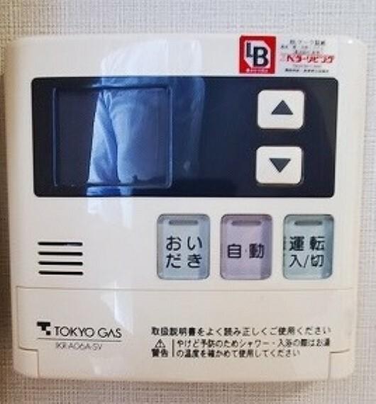 発電・温水設備 温度調節器