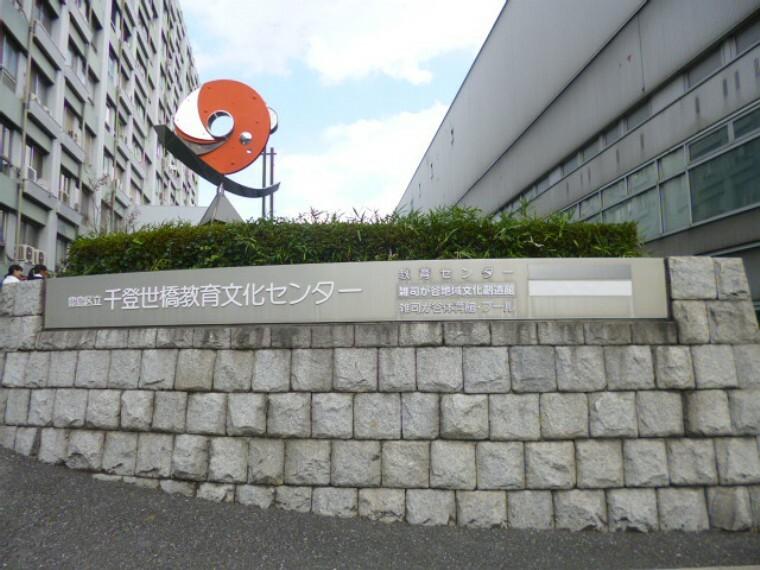 【その他】教育センターまで1206m
