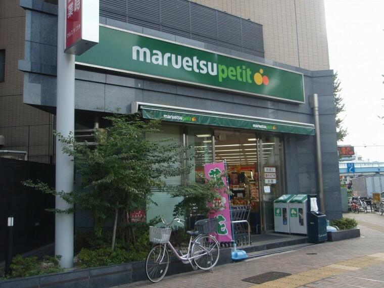 スーパー 【スーパー】マルエツプチ護国寺駅前店まで463m