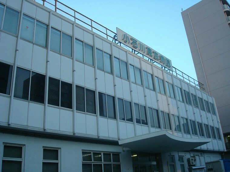 病院 【総合病院】医療法人社団大坪会小石川病院まで1011m
