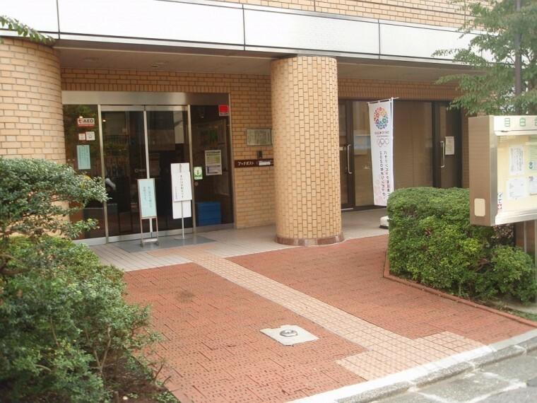 図書館 【図書館】目白台図書館まで832m