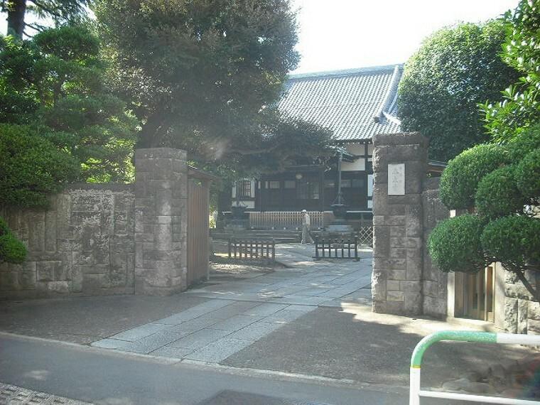 役所 【市役所・区役所】本立寺まで1273m