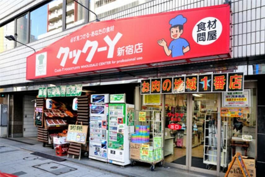 スーパー 【スーパー】クック-Y 新宿店まで96m
