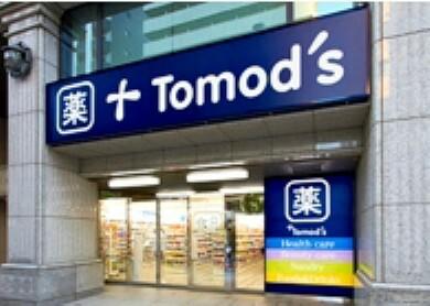 ドラッグストア 【ドラッグストア】トモズ 新宿二丁目店まで129m