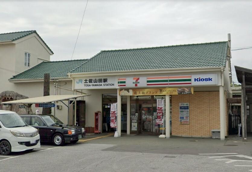 【駅】JR土佐山田駅まで470m