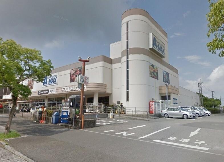 スーパー 【スーパー】A MAX横浜店まで2540m