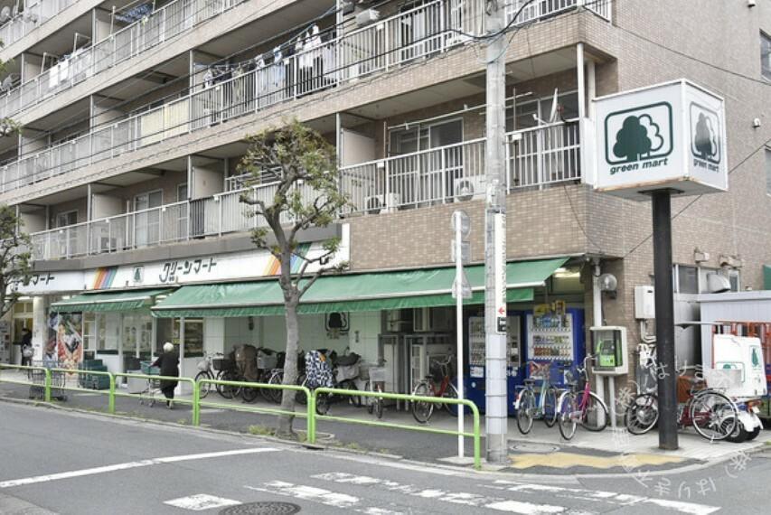 スーパー グリーンマート新小岩東店