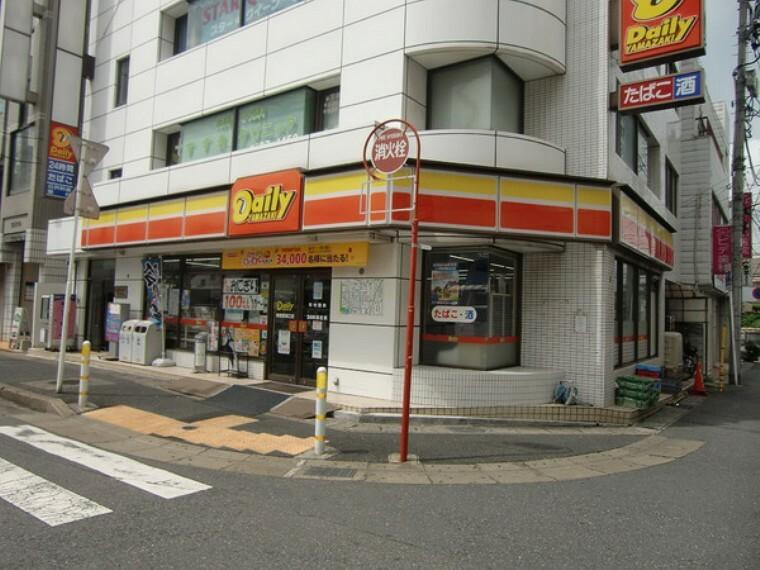 コンビニ デイリーヤマザキ都賀駅西口店