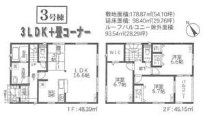 東金市東新宿