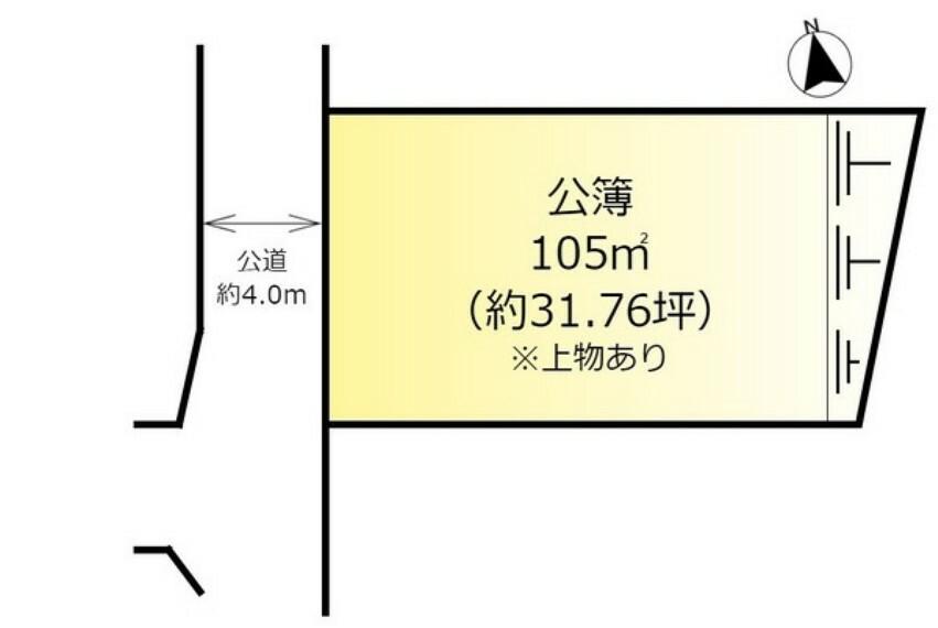 土地図面 公簿105平米のお手頃な土地です!