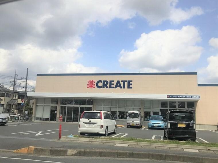 ドラッグストア クリエイトSD松戸大金平2丁目店 薬品だけでなく、日用品も品揃え豊富です!