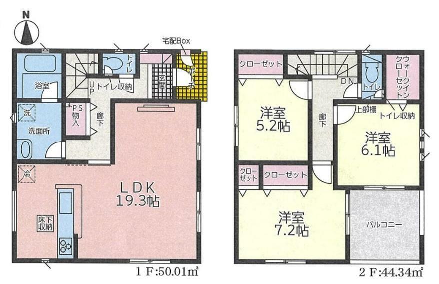 間取り図 【3LDK】1号棟/3LDK/建物面積95.16m2