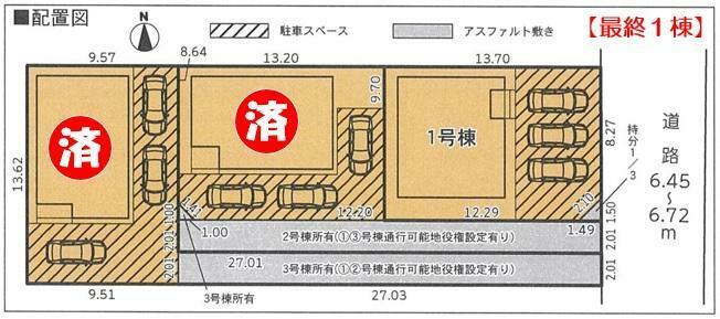 区画図 【9/24更新】