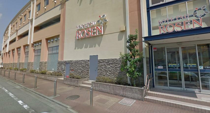 スーパー 【相鉄ローゼン横山台店】店内入口を入ると、直ぐ右側に焼き立てのパン屋さんがあります。店内は広めでベビーカーでもゆっくりと買い物することが出来ます。【営業時間】9:00-22:00