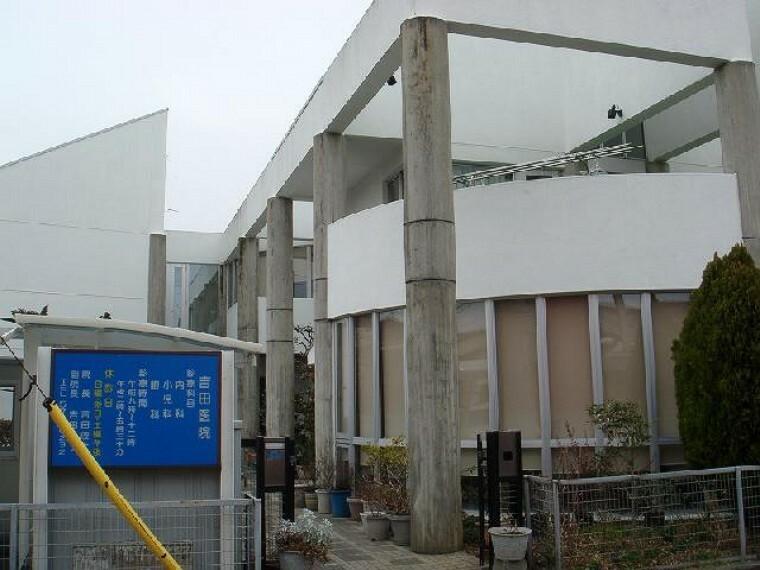 吉田医院・・・月曜日から金曜日の9時~12時、15時~17時30分まで診療しており、土曜日も午前中のみ診療しています。診療時間も長いので、安心出来ますね。
