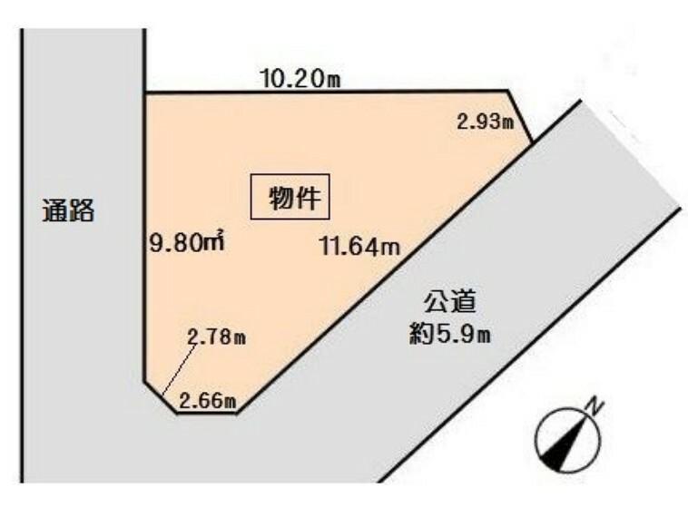 区画図 ■土地面積:100.20平米(30.31坪) ■東側約5.9m公道、南西側は道路形状で陽当り良好