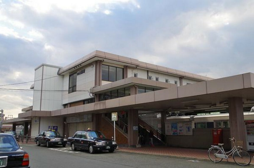 JR学研都市線「四条畷」駅
