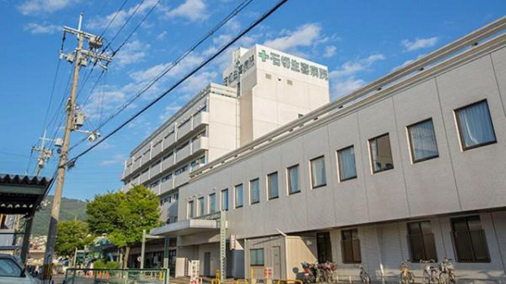 病院 石切生喜病院