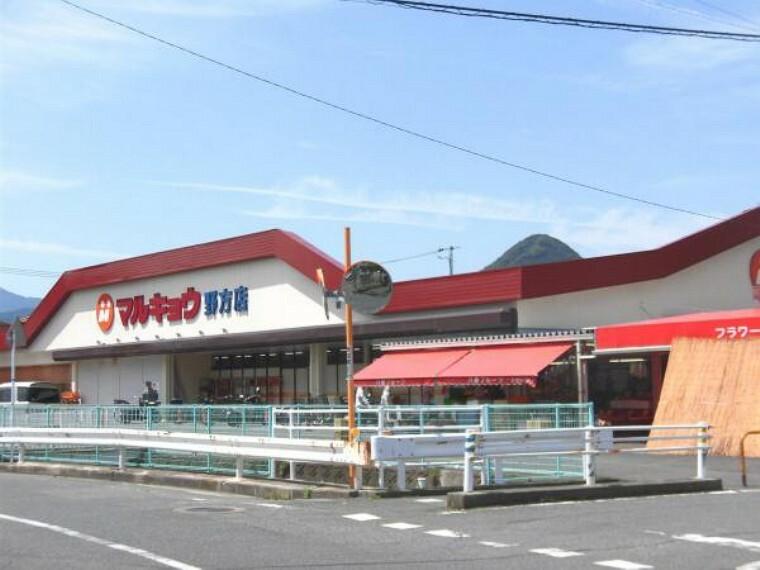 スーパー スーパー「マルキョウ」野方店様まで徒歩22分(1700M)です。食料品揃ってますよ。距離がありますが、駐車場も完備されてますので車での買い物も大丈夫です。