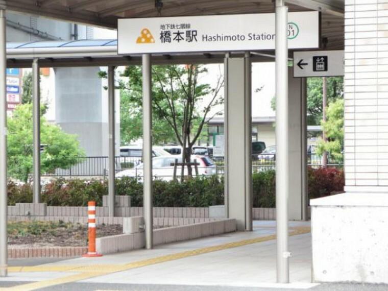 福岡市営地下鉄七隈線「橋本」駅まで、2260M(徒歩29分)です。地下鉄は、渋滞を気にせず移動できますので便利ですね。