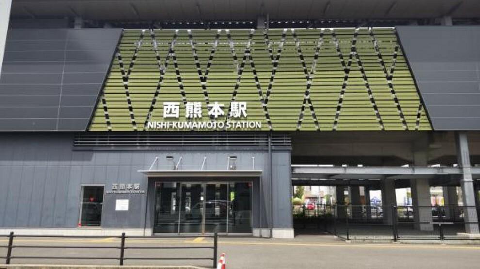 西熊本駅まで約6300mです。