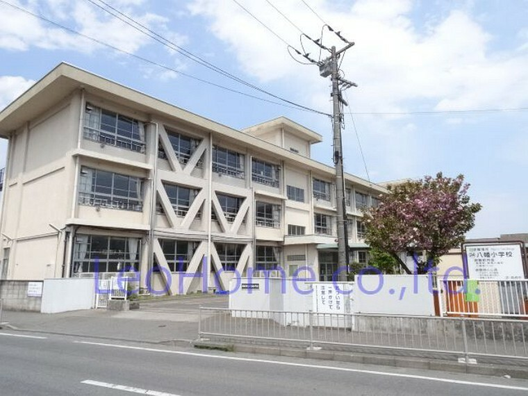 小学校 【小学校】高崎市立 八幡小学校まで827m