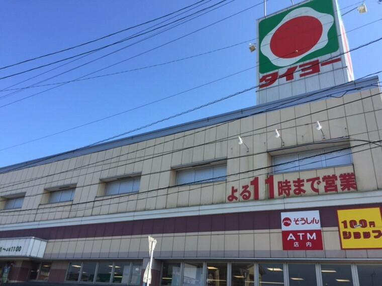 スーパー 【スーパー】タイヨー伊敷団地店まで607m